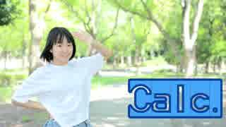 [14歳のお誕生日]【ぺぺロン】Calc.【踊ってみた】