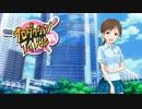 プロダクションアイドル共#109