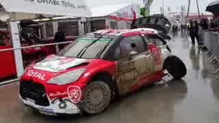 WRC ポーランド戦で左リアが大破したマシ
