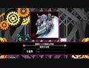 【BeatStreamアニムトライヴ】週替わりの奇跡の神話(BEAST) PERFECT