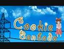 クッキーバンバード