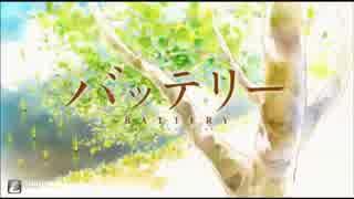 松たかこ 『明日、春が来たら』 【バッテリーアニメ絵】
