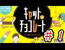 力技でピンチを解決していくアナログゲーム【レト・キヨ・牛沢・ガッチ】part1