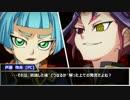 【遊戯王ARC-V】融合次元組+αでマギカロギア!6【ゆっくり】