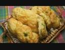 【640作目】枝豆コーンチーズパン作ってみ