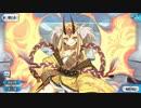 Fate/GO 茨木童子の絆ボイス+α