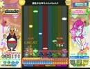 [ポップン]Lv40→41 混乱少女♥そふらんちゃん!! H