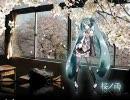 桜ノ雨 - 合唱プロジェクトver