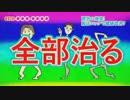 【轟音ヒビキ Power】脱法ロック 比較してみた【ユーマ】