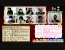 ゲーム実況者ビデオチャット人狼 part.4 (完)