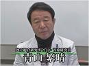 【青山繁晴】参議院議員選挙と童話の記憶[桜H28/7/15]