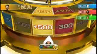Wii Party実況 part4【究極ノンケ対戦記☆