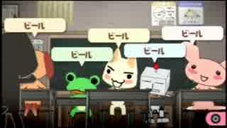 【実況】トロと青春 part2