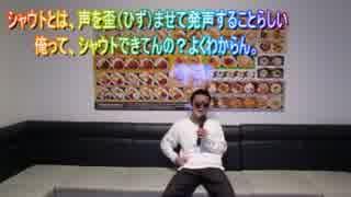 Syamu_Game シャウト集(増量版)