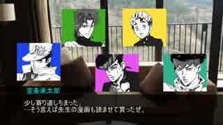【ジョジョ卓】新旧高校生でウミガメのスープ3