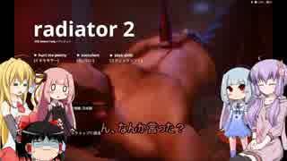 [Radiator 2]続×3茜ちゃんアルバイト[VOICEROID+ゆっくり実況]