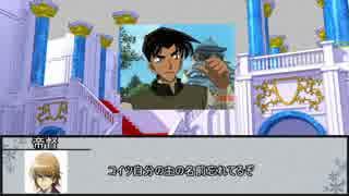 【シノビガミ】闇の遺産 最終話【実卓リプレイ】