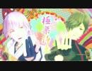 【MMD刀剣乱舞】 極楽鳥の誘い 【極楽浄土×鳥太刀+α】