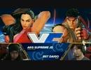 EVO2016 スト5 Round2Pool Winners1回戦 Supreme JD vs ウメハラ