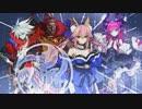 Fate新作アクション『Fate EXTELLA』TVCM 第1弾【最高画質】