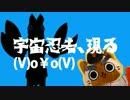 【モンスト実況】宇宙忍者、現る(VSバルタン星人)【(V)o¥o(V)】
