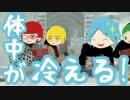 【旅動画】この旅はありがとうございました!#2【真冬北海道編】