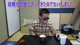 Syamu_Game カットシーン集