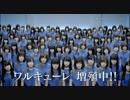 (#16再投稿)マクロスΔ ゴリゴリラジオしちゃるかんねっ! 2016.7.16