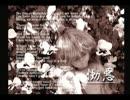 【ぐだぐだ実況】ムーンライトシンドローム Part19