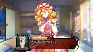 キャラクターEP 紫 1 「賢者の花嫁修業」
