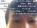 【ラスベガスより】うんこちゃん『一応な』1枠目【2016/07/17】