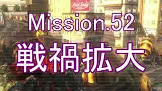 【地球防衛軍4.1】ピンクの悪魔のフェンしば! M52【ゆっくり実況】