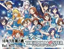 The iDOLM@STER Weekly Ranking of July 2nd week