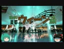 みっくり楽都ウィーン一人旅Part2~羽田空港 JALサクララウンジ~