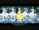 【Dance×Mixer】(Åh) När ni tar saken i egna händer(高らかにオ○ニー)