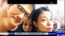 台湾俳優が中国政府動員のネット批判に晒され出演降板させられる