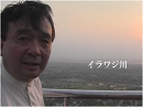 【井上和彦が斬る!#41】語られざるミャンマーと日本の交流秘話 Part2[桜H28/7/19]