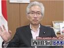 【西田昌司】新幹線で国土軸の整備と内需の掘り起こしを[桜H28/7/19]