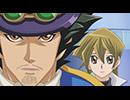 遊☆戯☆王ARC-V (アーク・ファイブ) 第114話「闇に輝く超銀河(ちょうぎんが)」