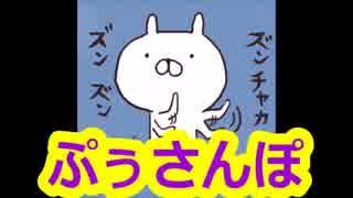 【DFFAC】ぷぅさんぽ【ティーダアダマンA】