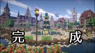 【Minecraft】ゆっくり街を広げていくよ part29-2