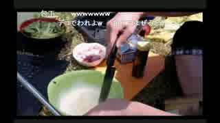七原くん 初料理配信 カルボナーラ作る