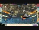 -NARUTO- RE-LIVE #5 (PART 9/11): NA2→NS4 『V.』