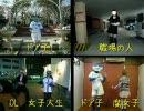 【ドア子】今更「男女」を踊ってみた【ドアラ部】 thumbnail