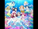 人気の「ラブライブ!サンシャイン!!」動画 7,537本 - 「作業用BGM」ラブライブ!サンシャイン!!