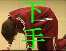 リアルテニス対決!!! Part2【キヨ・レトルト】
