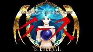 YsⅠ-Ⅱ(PSP版)_01