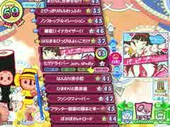 [ポップン]Lv43→42 パ→ピ→プ→Yeah! EX