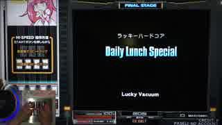 【beatmania IIDX】 Daily Lunch Special (SPA) 【copula】 ※手元付き