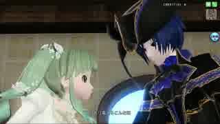 【DIVA FT】ジェミニ PV【ローザ・ビアンカ×ローザ・ブルー】